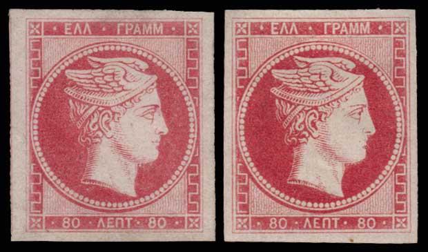Lot 79 - GREECE-  LARGE HERMES HEAD 1861 paris print -  Athens Auctions Public Auction 63 General Stamp Sale