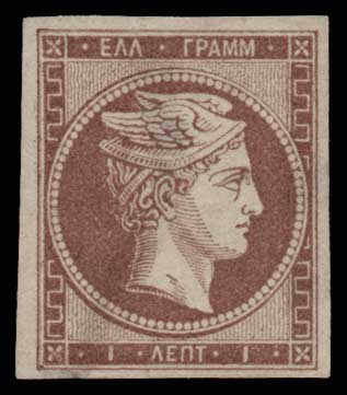 Lot 98 - -  LARGE HERMES HEAD 1861/1862 athens provisional printings -  Athens Auctions Public Auction 84 General Stamp Sale