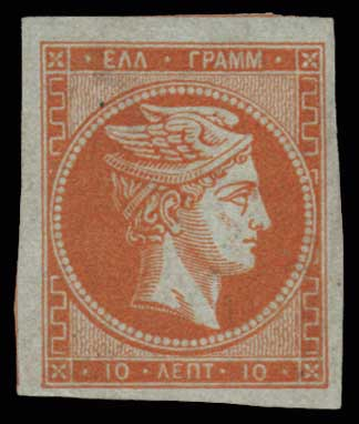 Lot 136 - -  LARGE HERMES HEAD 1862/67 consecutive athens printings -  Athens Auctions Public Auction 70 General Stamp Sale