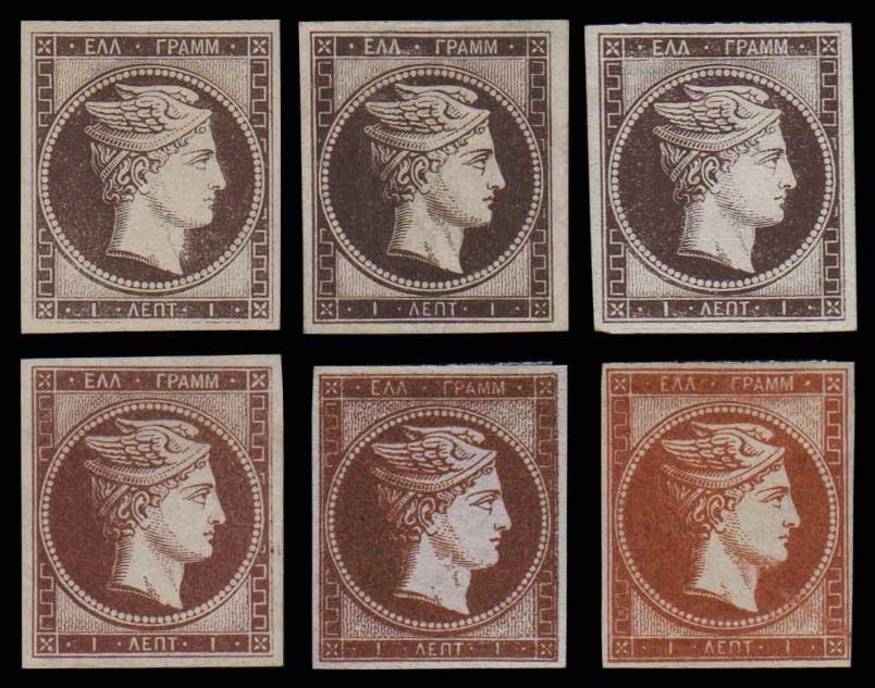 Lot 23 - - PROOFS & ESSAYS PROOFS& ESSAYS -  Athens Auctions Public Auction 69 General Stamp Sale