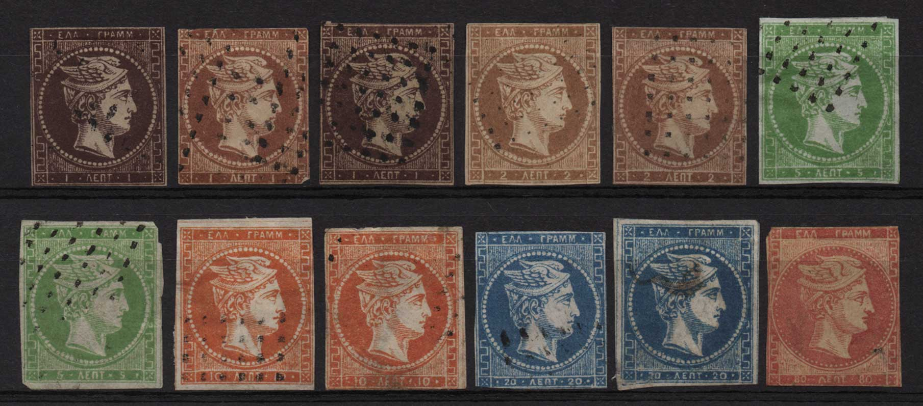 Lot 21 - GREECE- FORGERY forgery -  Athens Auctions Public Auction 64 General Stamp Sale