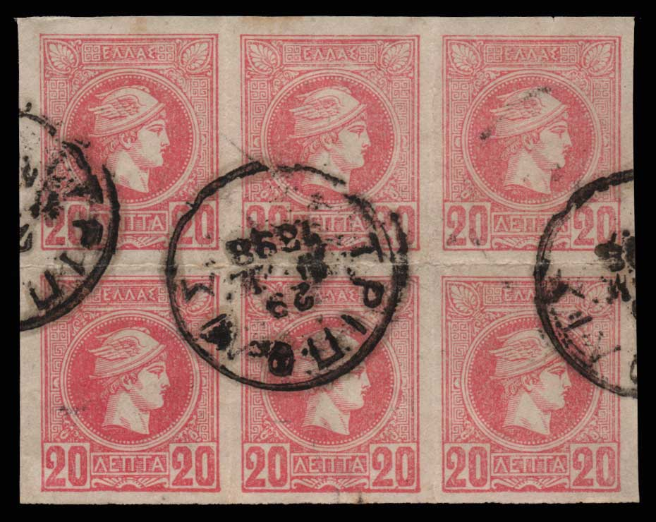 Lot 419 - -  SMALL HERMES HEAD ATHENSPRINTING - 3rd PERIOD -  Athens Auctions Public Auction 74 General Stamp Sale