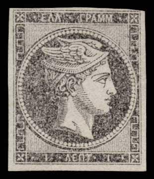 Lot 66 - - PROOFS & ESSAYS PROOFS& ESSAYS -  Athens Auctions Public Auction 75 General Stamp Sale