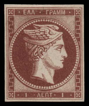 Lot 29 - - PROOFS & ESSAYS PROOFS& ESSAYS -  Athens Auctions Public Auction 67 General Stamp Sale