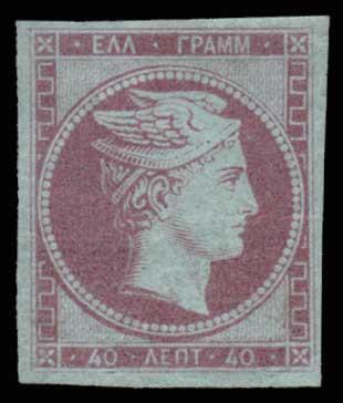 Lot 76 - GREECE-  LARGE HERMES HEAD 1861 paris print -  Athens Auctions Public Auction 63 General Stamp Sale