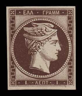 Lot 33 - GREECE-  LARGE HERMES HEAD 1861 paris print -  Athens Auctions Public Auction 64 General Stamp Sale