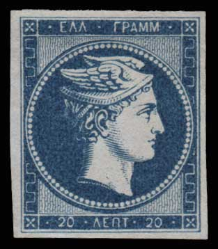 Lot 67 - GREECE-  LARGE HERMES HEAD 1861 paris print -  Athens Auctions Public Auction 63 General Stamp Sale