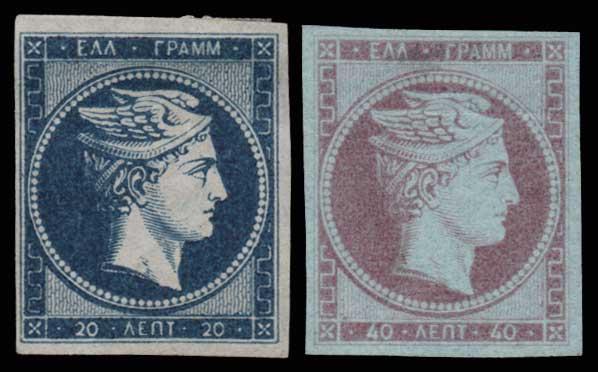 Lot 68 - GREECE-  LARGE HERMES HEAD 1861 paris print -  Athens Auctions Public Auction 63 General Stamp Sale