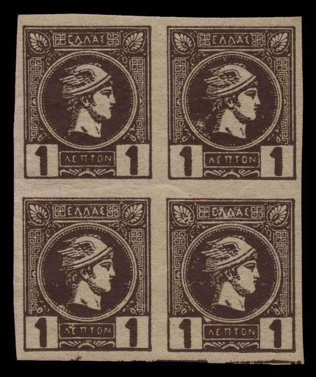 Lot 443 - -  SMALL HERMES HEAD ATHENSPRINTING - 1st PERIOD -  Athens Auctions Public Auction 84 General Stamp Sale