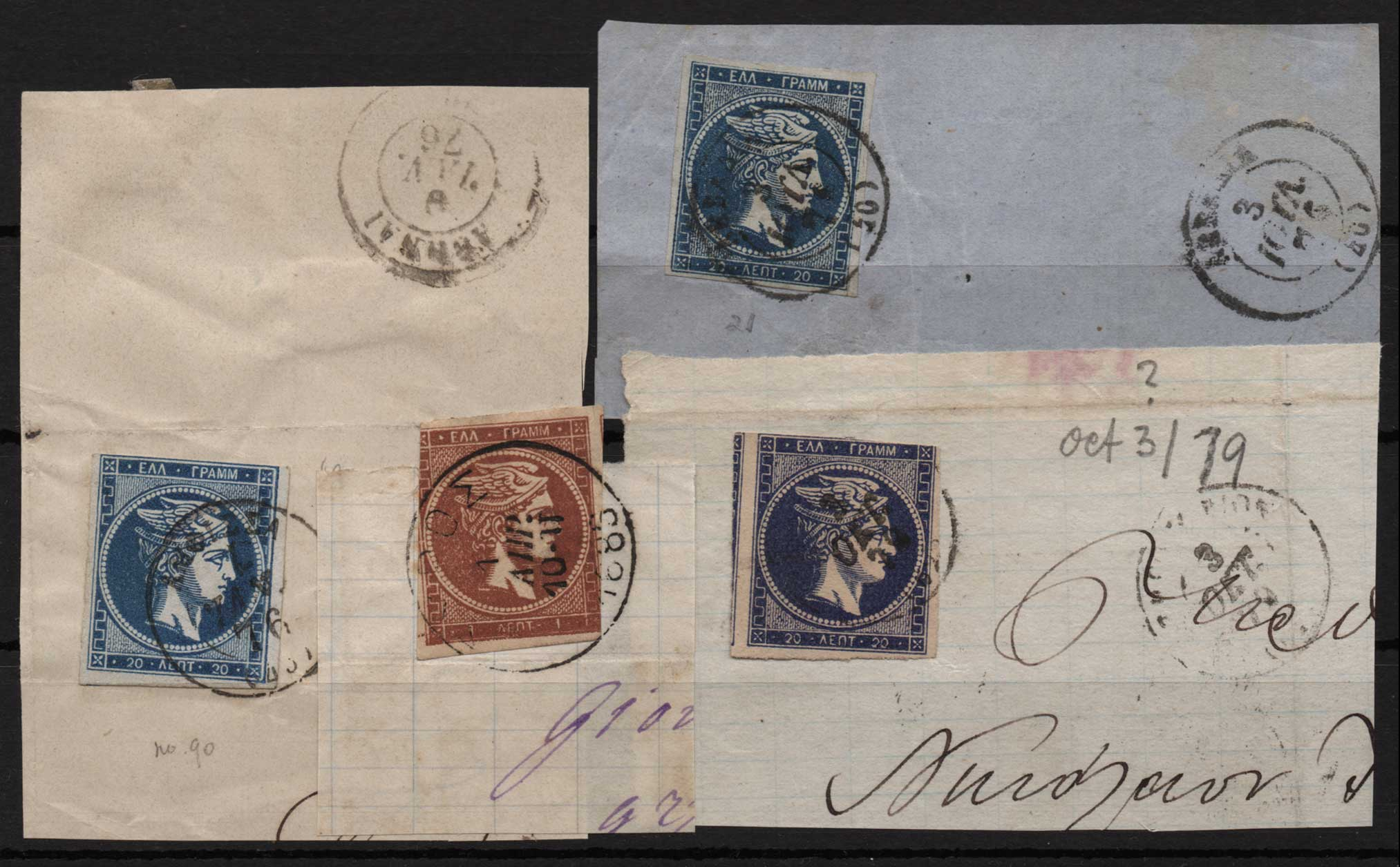 Lot 1 - GREECE-  LARGE HERMES HEAD large hermes head -  Athens Auctions Public Auction 63 General Stamp Sale