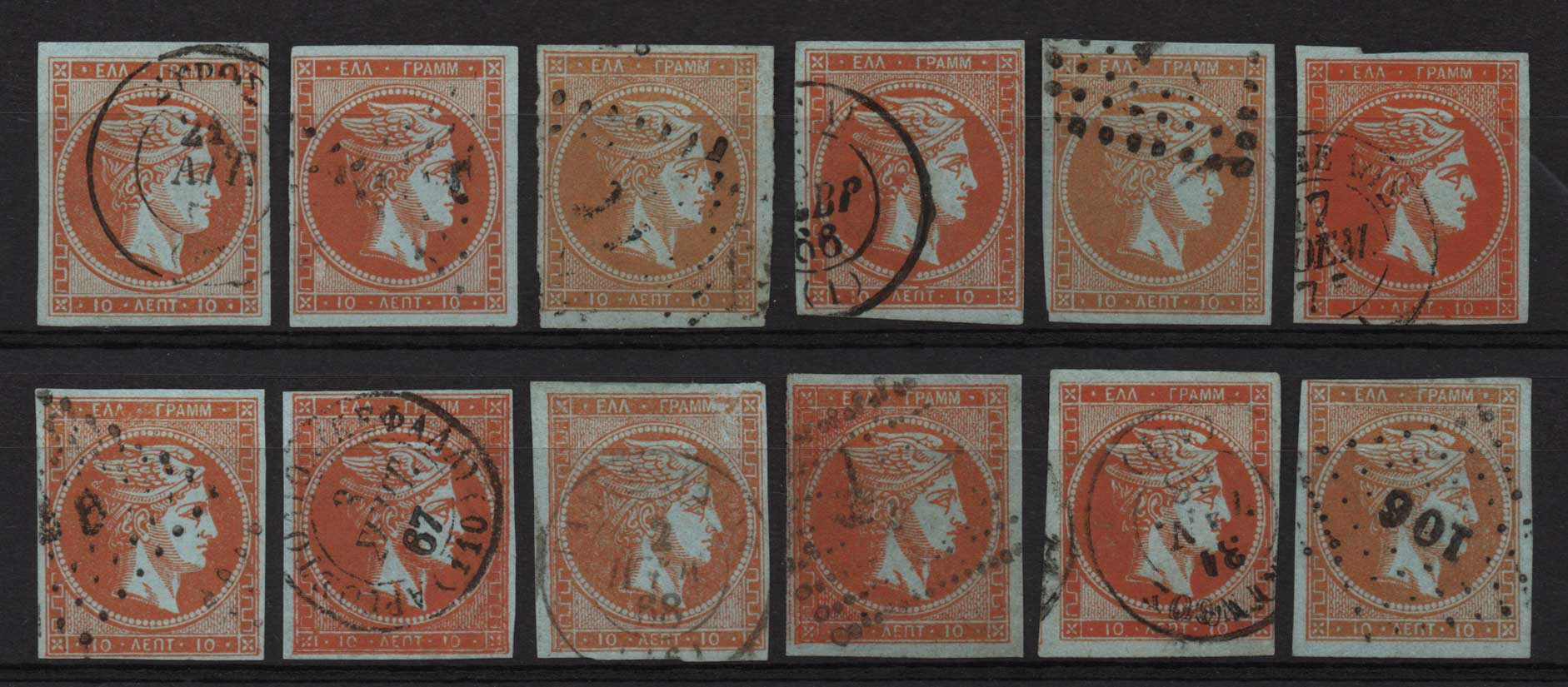 Lot 6 - GREECE-  LARGE HERMES HEAD large hermes head -  Athens Auctions Public Auction 63 General Stamp Sale