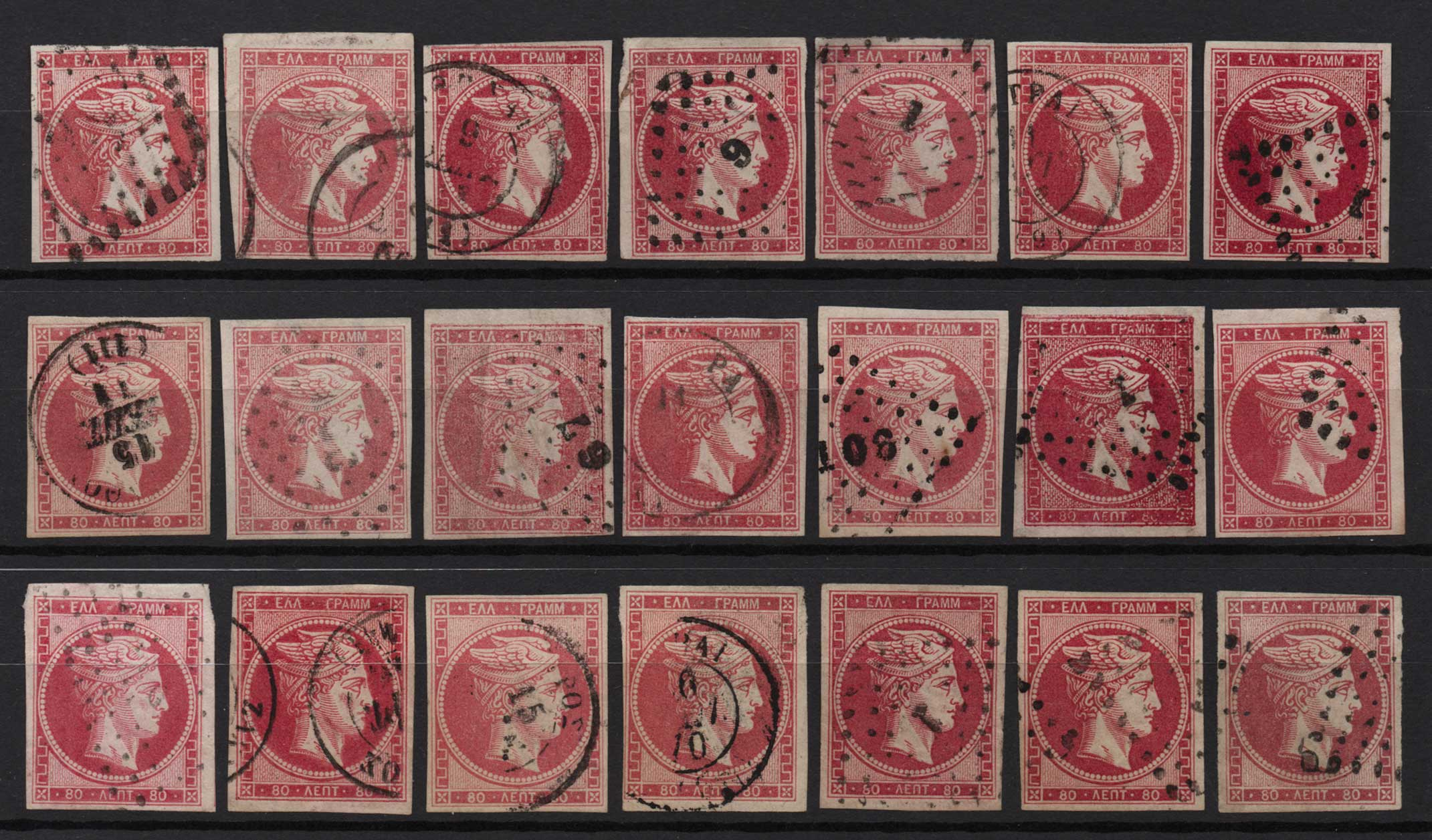 Lot 9 - GREECE-  LARGE HERMES HEAD large hermes head -  Athens Auctions Public Auction 63 General Stamp Sale