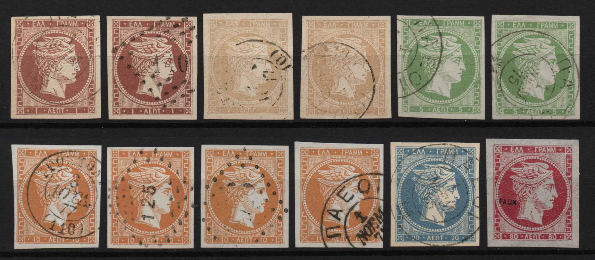 Lot 28 - GREECE- FORGERY forgery -  Athens Auctions Public Auction 63 General Stamp Sale