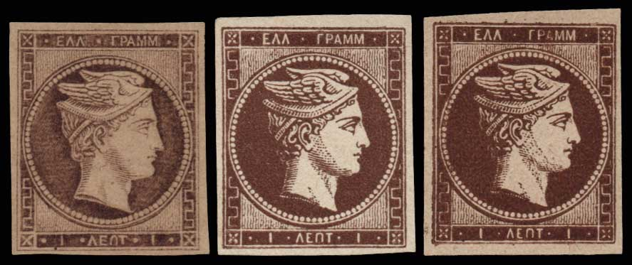 Lot 31 - GREECE- FORGERY forgery -  Athens Auctions Public Auction 63 General Stamp Sale