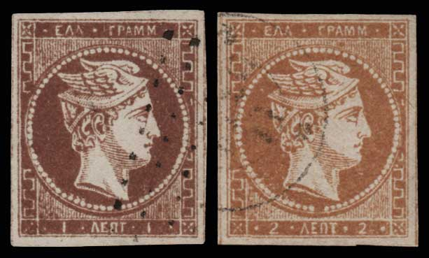 Lot 22 - GREECE- FORGERY forgery -  Athens Auctions Public Auction 64 General Stamp Sale