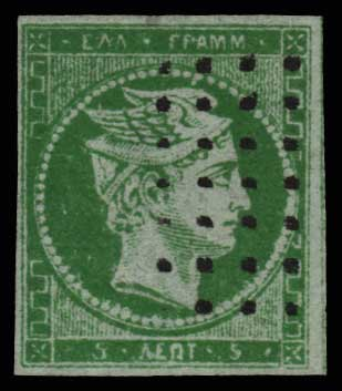 Lot 18 - - FORGERY forgery -  Athens Auctions Public Auction 67 General Stamp Sale
