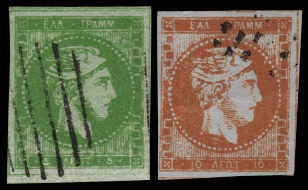 Lot 23 - GREECE- FORGERY forgery -  Athens Auctions Public Auction 64 General Stamp Sale