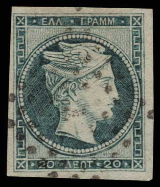 Lot 25 - GREECE- FORGERY forgery -  Athens Auctions Public Auction 64 General Stamp Sale