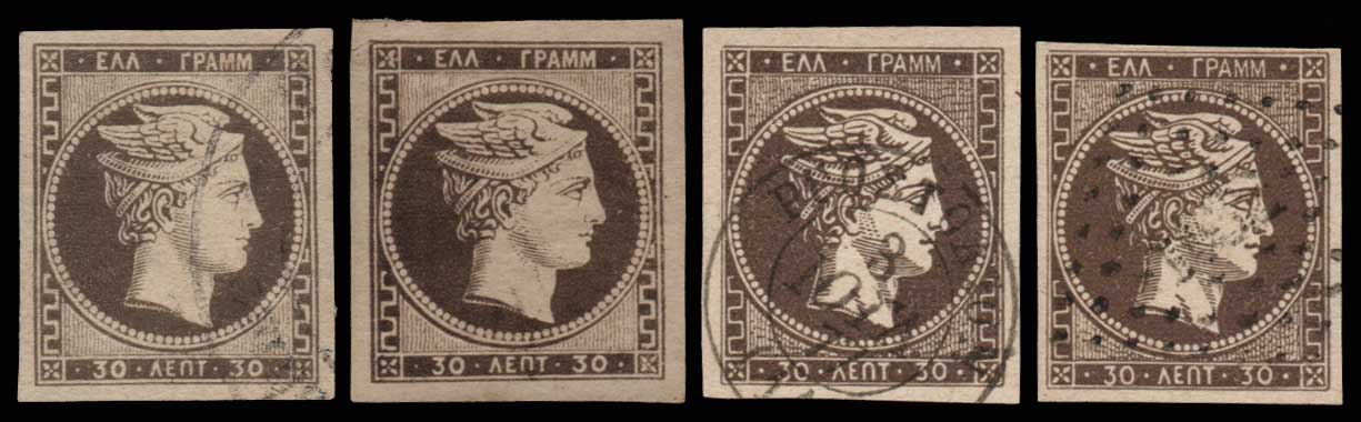 Lot 27 - GREECE- FORGERY forgery -  Athens Auctions Public Auction 64 General Stamp Sale