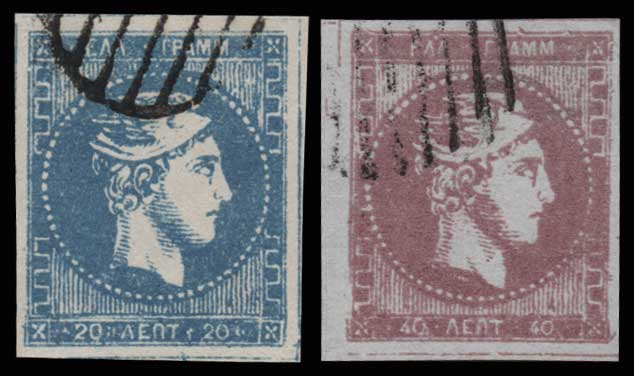 Lot 26 - GREECE- FORGERY forgery -  Athens Auctions Public Auction 64 General Stamp Sale