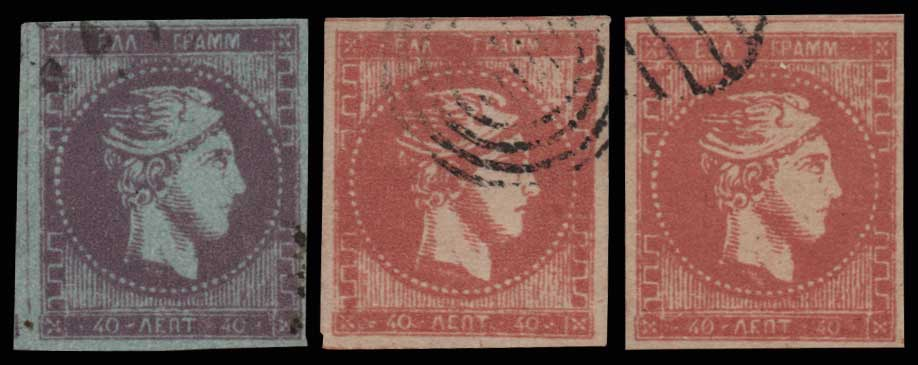Lot 28 - GREECE- FORGERY forgery -  Athens Auctions Public Auction 64 General Stamp Sale