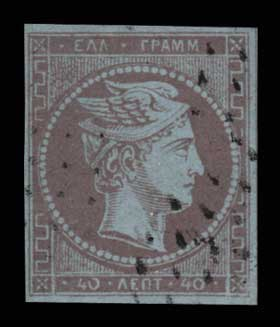 Lot 31 - - FORGERY forgery -  Athens Auctions Public Auction 84 General Stamp Sale