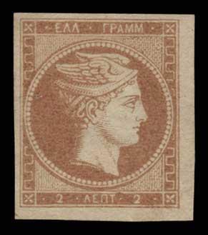 Lot 51 - -  LARGE HERMES HEAD 1861 paris print -  Athens Auctions Public Auction 85 General Stamp Sale
