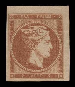 Lot 55 - GREECE-  LARGE HERMES HEAD 1861 paris print -  Athens Auctions Public Auction 63 General Stamp Sale