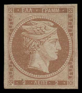 Lot 85 - GREECE-  LARGE HERMES HEAD 1861/1862 athens provisional printings -  Athens Auctions Public Auction 63 General Stamp Sale