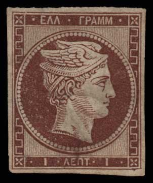 Lot 103 - GREECE-  LARGE HERMES HEAD 1861/1862 athens provisional printings -  Athens Auctions Public Auction 63 General Stamp Sale