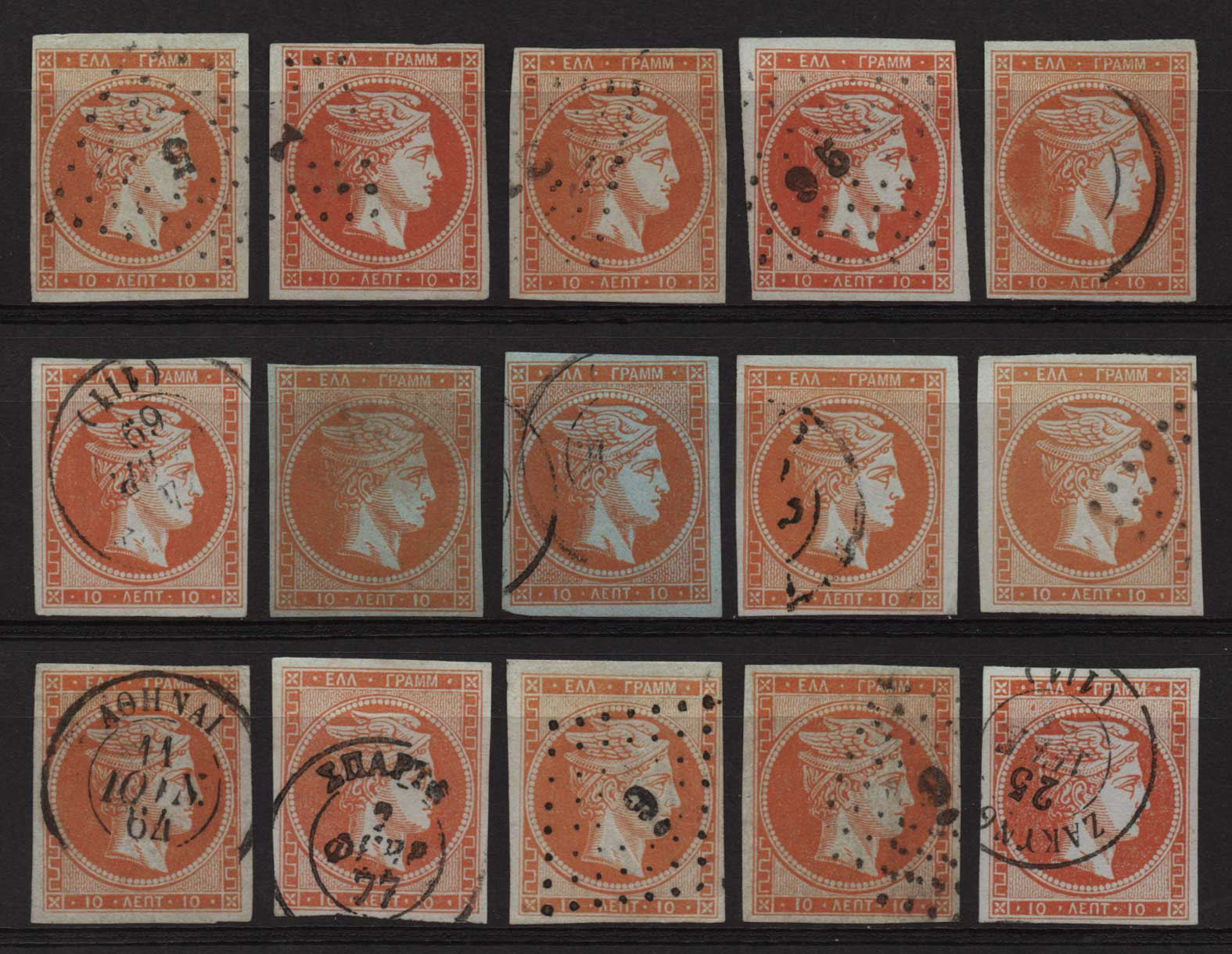 Lot 5 - GREECE-  LARGE HERMES HEAD large hermes head -  Athens Auctions Public Auction 63 General Stamp Sale
