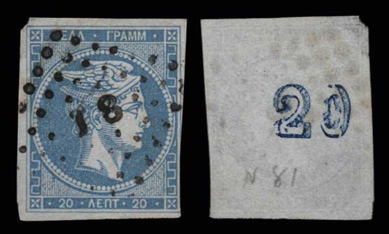 Lot 184 - -  LARGE HERMES HEAD 1862/67 consecutive athens printings -  Athens Auctions Public Auction 91 General Stamp Sale