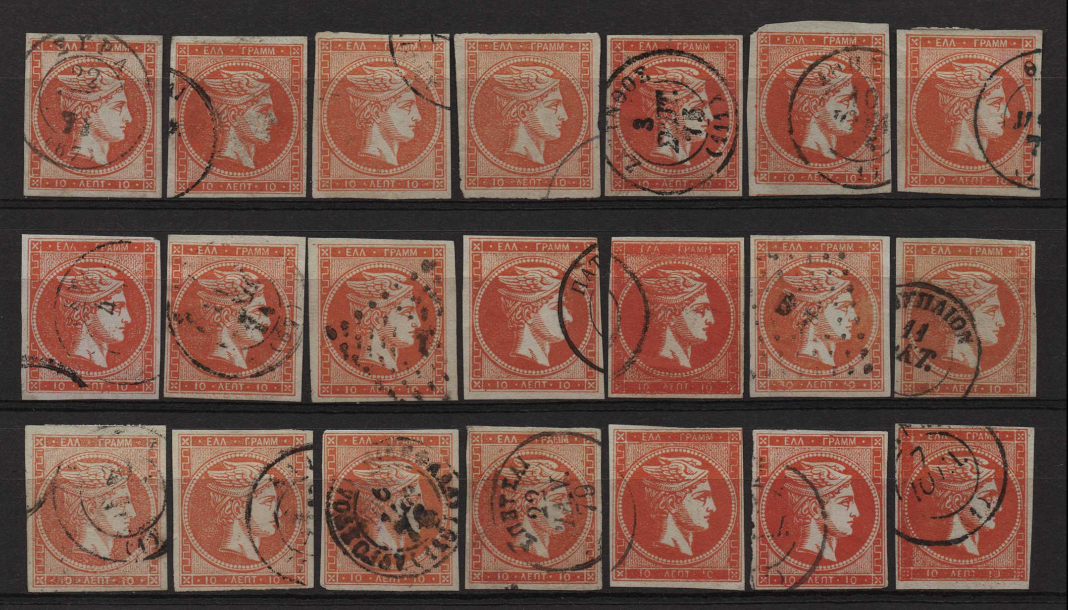 Lot 12 - GREECE-  LARGE HERMES HEAD large hermes head -  Athens Auctions Public Auction 63 General Stamp Sale
