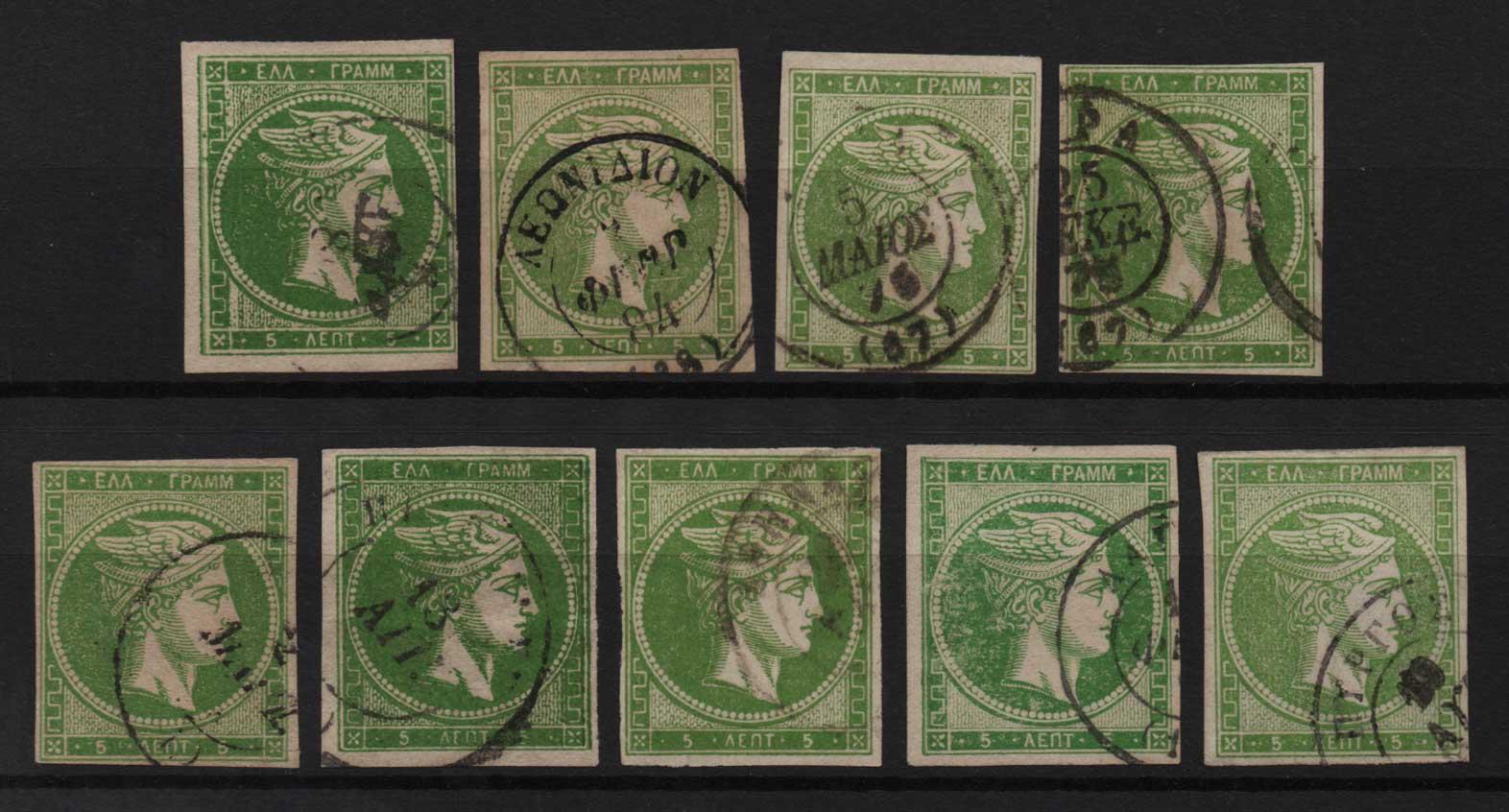 Lot 14 - GREECE-  LARGE HERMES HEAD large hermes head -  Athens Auctions Public Auction 63 General Stamp Sale
