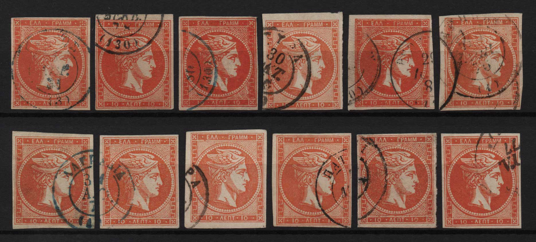 Lot 10 - GREECE-  LARGE HERMES HEAD large hermes head -  Athens Auctions Public Auction 64 General Stamp Sale