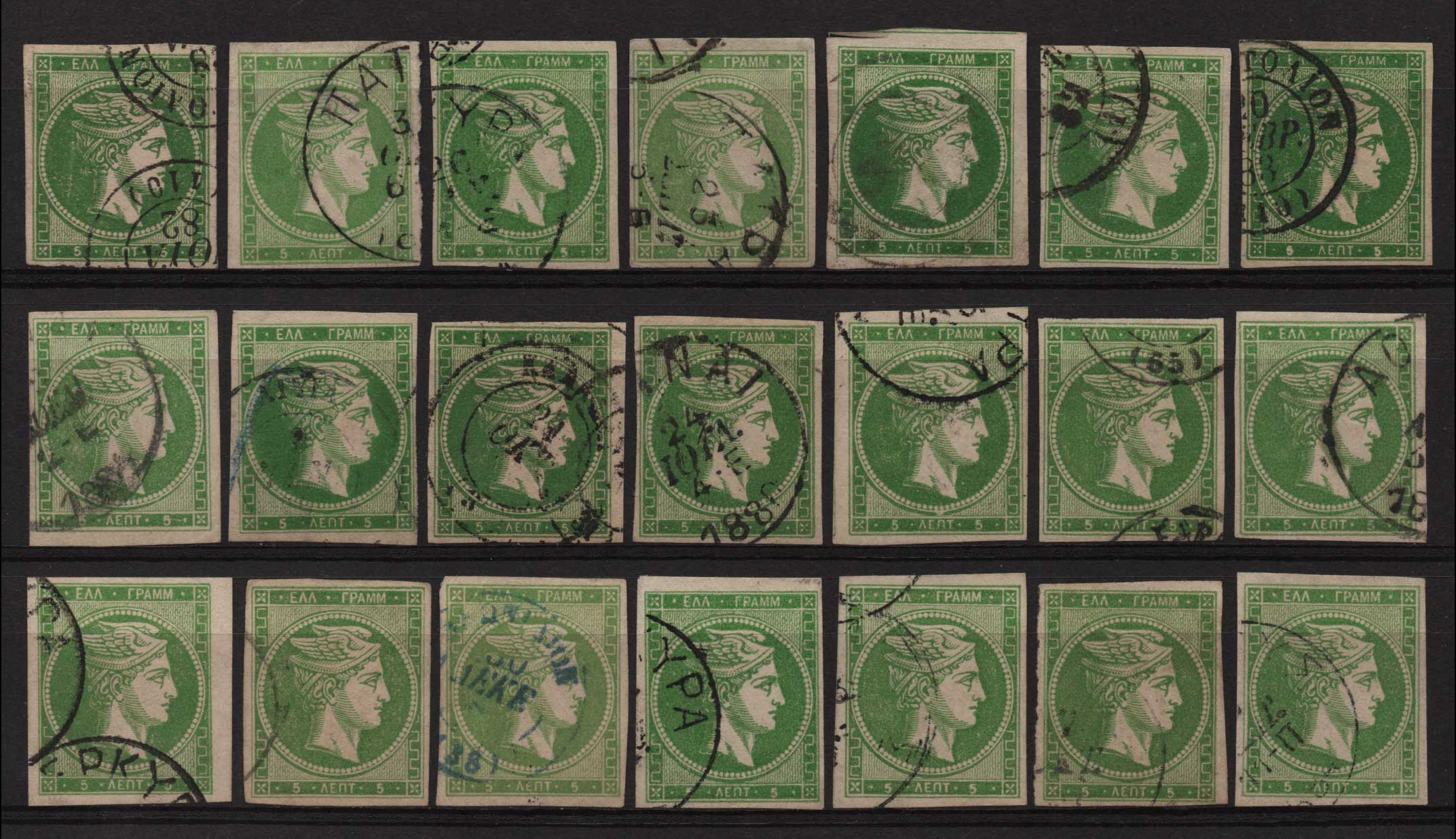 Lot 22 - GREECE-  LARGE HERMES HEAD large hermes head -  Athens Auctions Public Auction 63 General Stamp Sale