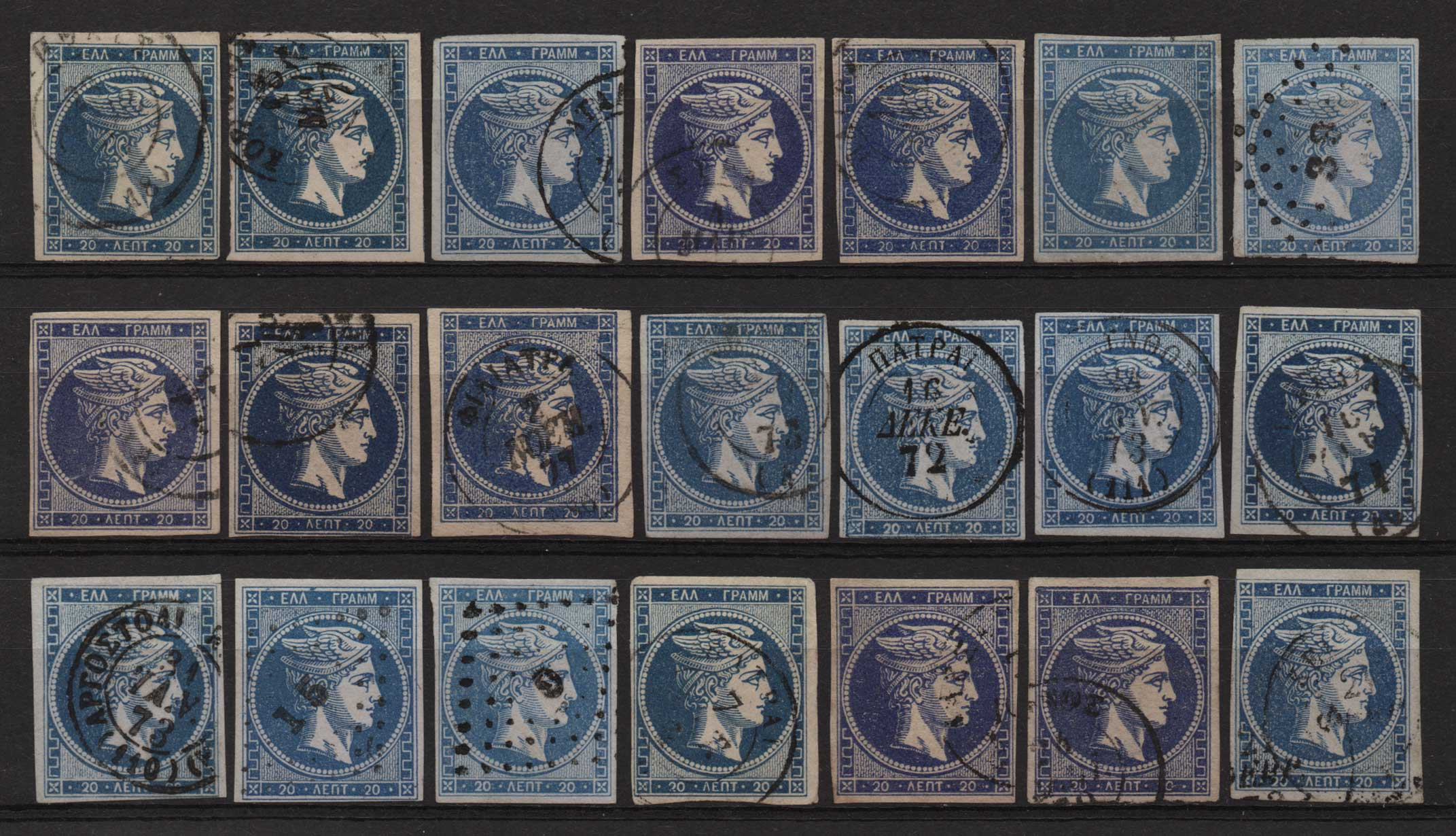 Lot 1 - GREECE-  LARGE HERMES HEAD large hermes head -  Athens Auctions Public Auction 64 General Stamp Sale