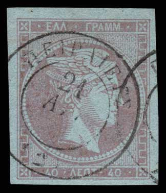 Lot 212 - GREECE-  LARGE HERMES HEAD 1862/67 consecutive athens printings -  Athens Auctions Public Auction 63 General Stamp Sale