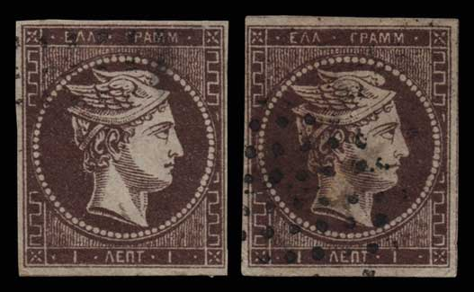 Lot 27 - GREECE- FORGERY forgery -  Athens Auctions Public Auction 66 General Stamp Sale