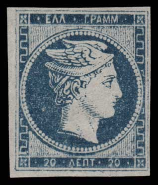Lot 32 - GREECE- FORGERY forgery -  Athens Auctions Public Auction 66 General Stamp Sale