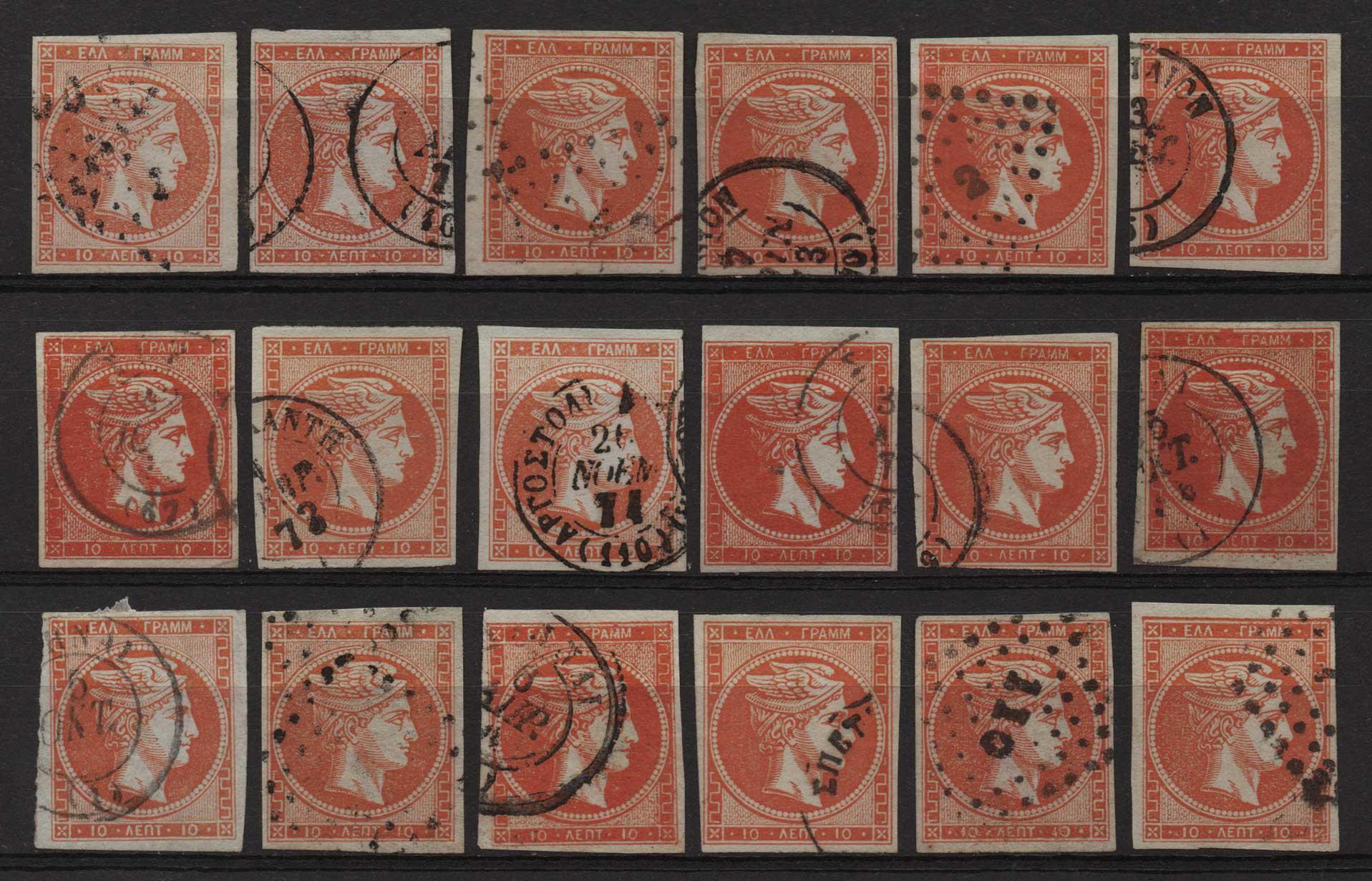Lot 7 - GREECE-  LARGE HERMES HEAD large hermes head -  Athens Auctions Public Auction 64 General Stamp Sale