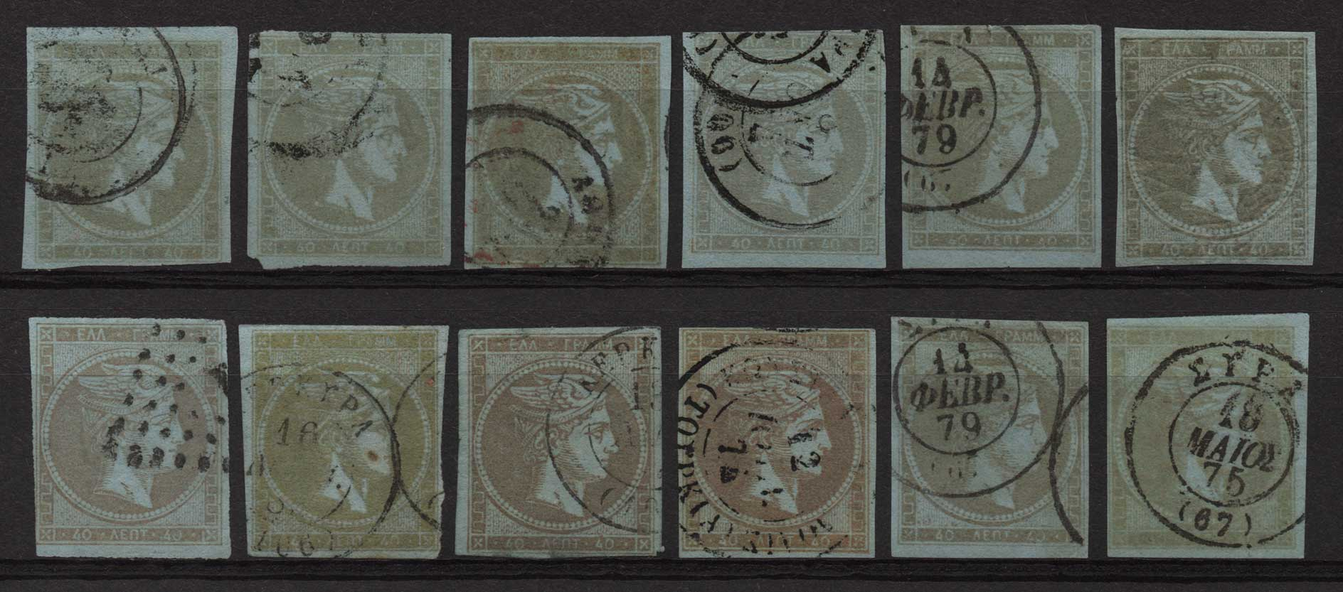 Lot 15 - large hermes head large hermes head -  Athens Auctions Public Auction 72 General Stamp Sale
