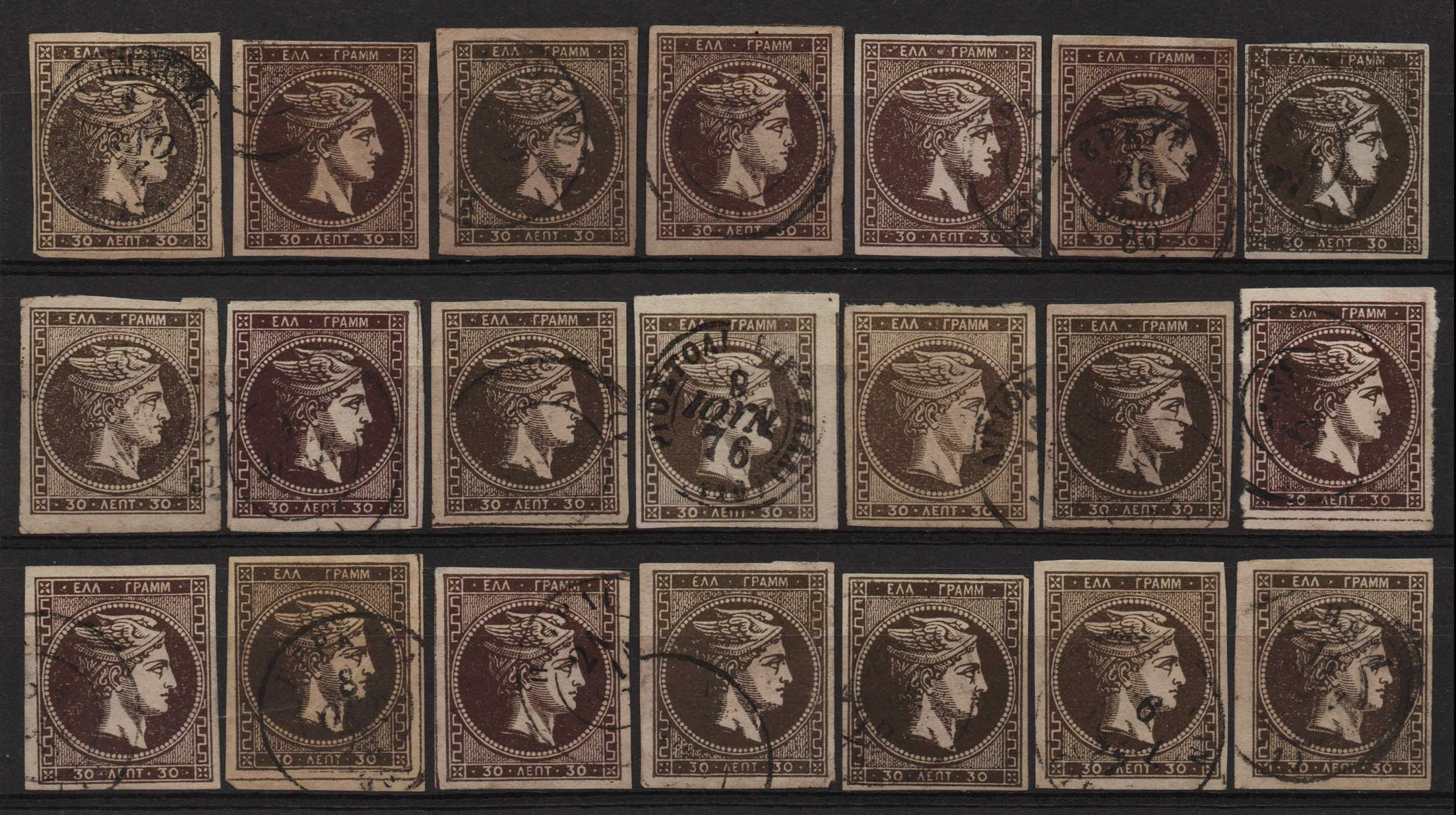 Lot 18 - GREECE-  LARGE HERMES HEAD large hermes head -  Athens Auctions Public Auction 63 General Stamp Sale