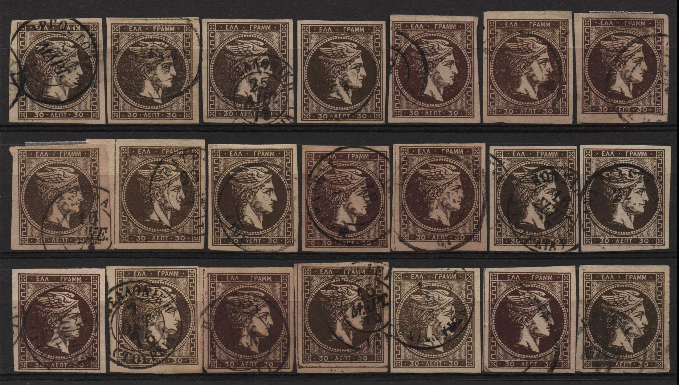 Lot 13 - GREECE-  LARGE HERMES HEAD large hermes head -  Athens Auctions Public Auction 64 General Stamp Sale