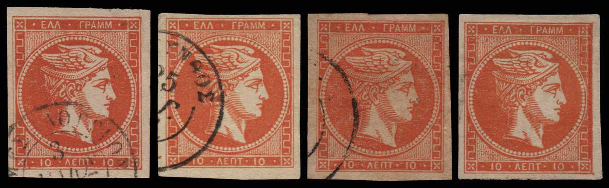 Lot 15 - GREECE-  LARGE HERMES HEAD large hermes head -  Athens Auctions Public Auction 63 General Stamp Sale
