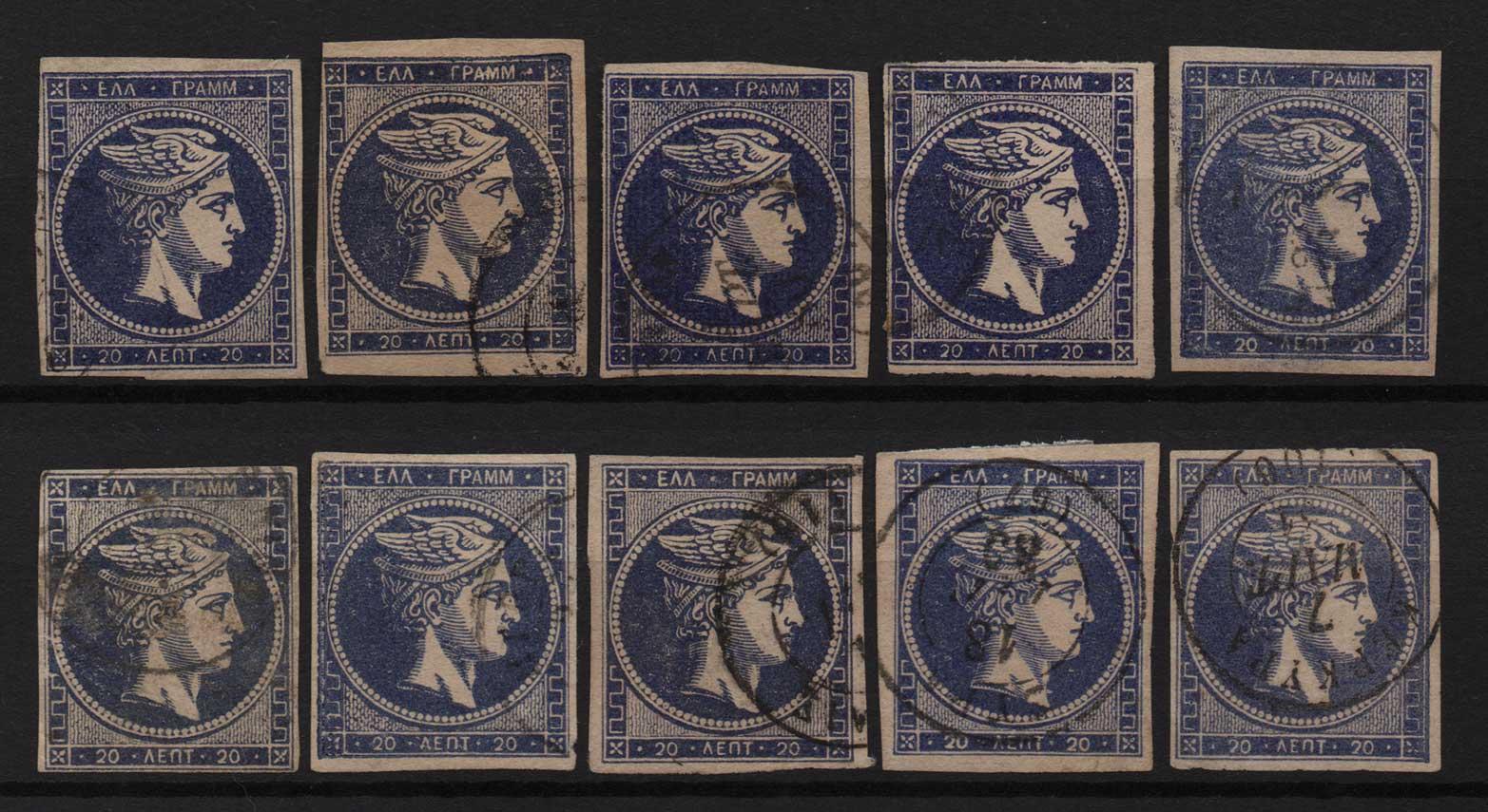 Lot 17 - GREECE-  LARGE HERMES HEAD large hermes head -  Athens Auctions Public Auction 63 General Stamp Sale