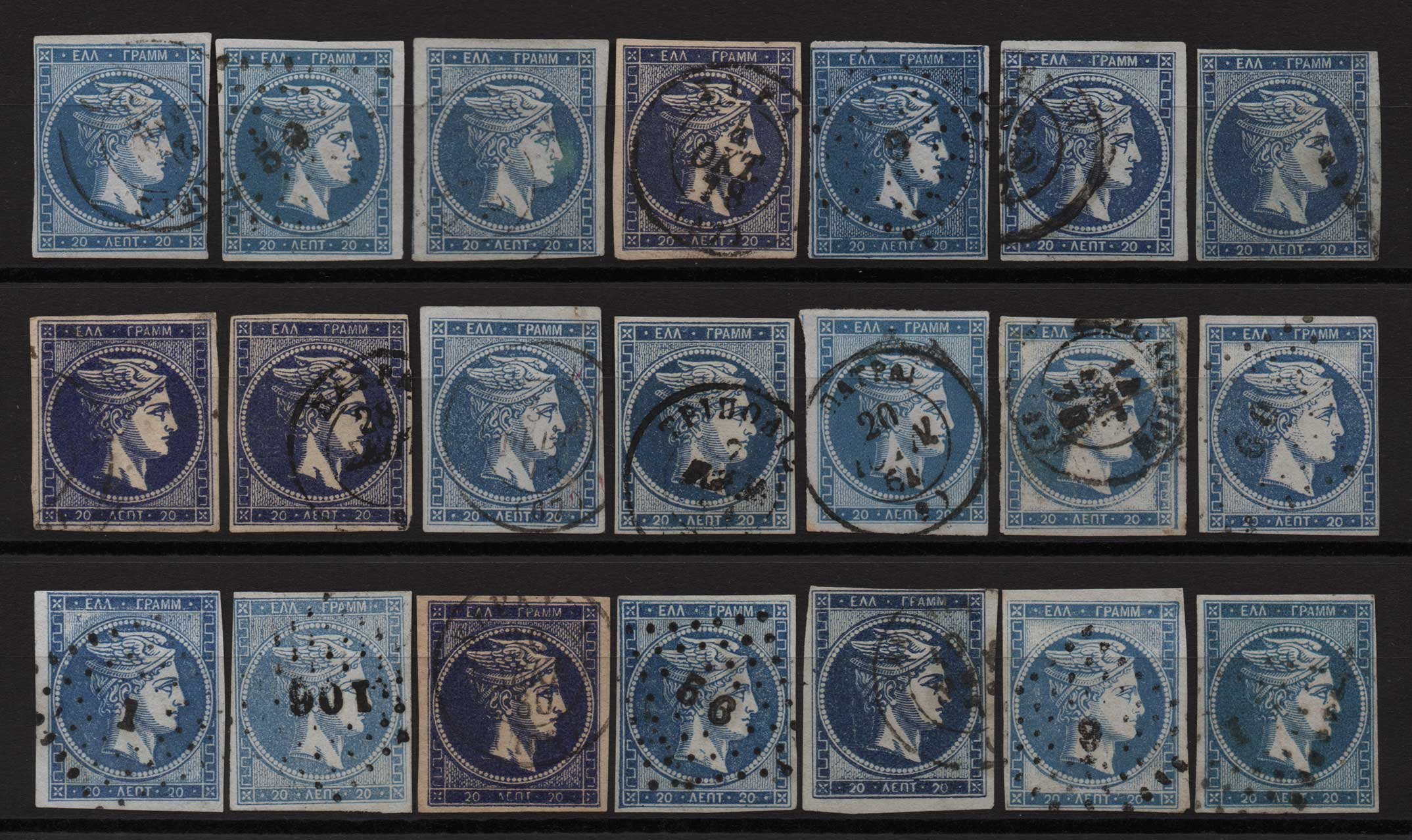 Lot 7 - GREECE-  LARGE HERMES HEAD large hermes head -  Athens Auctions Public Auction 63 General Stamp Sale