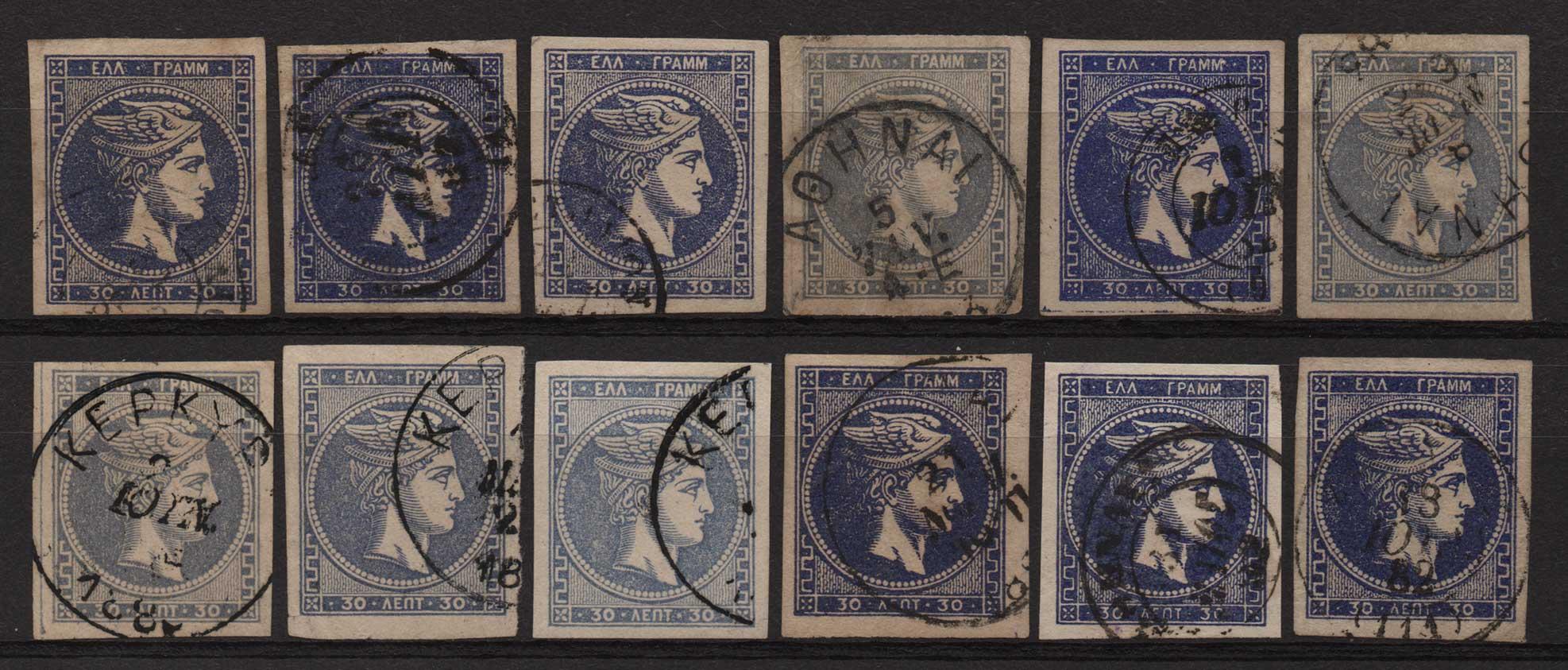 Lot 24 - GREECE-  LARGE HERMES HEAD large hermes head -  Athens Auctions Public Auction 63 General Stamp Sale
