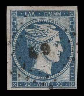 Lot 70 - GREECE-  LARGE HERMES HEAD 1861 paris print -  Athens Auctions Public Auction 63 General Stamp Sale