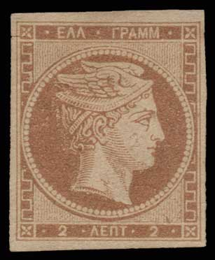 Lot 105 - GREECE-  LARGE HERMES HEAD 1861/1862 athens provisional printings -  Athens Auctions Public Auction 63 General Stamp Sale